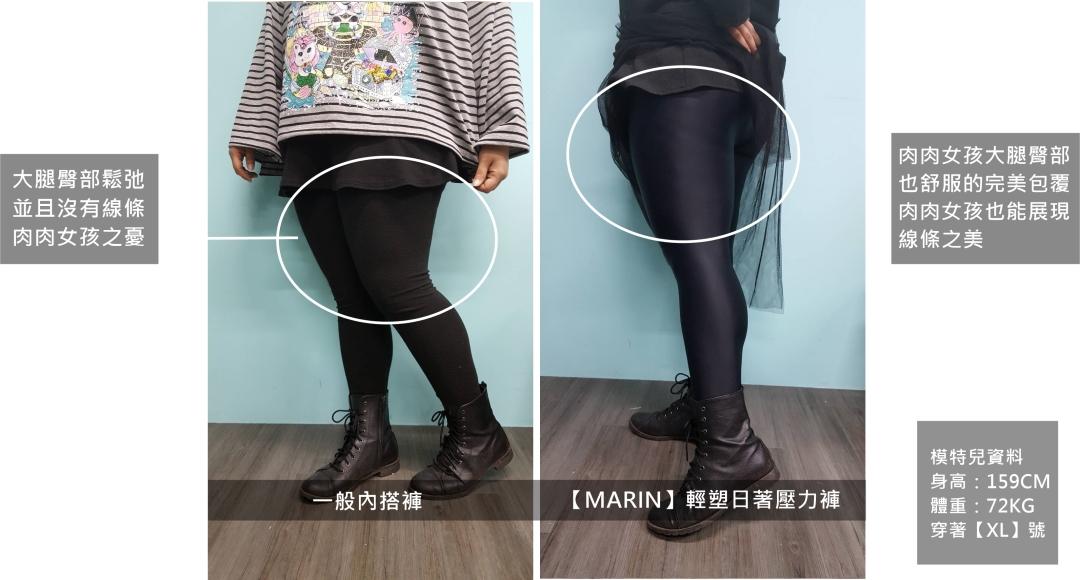 女孩2大腿